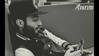 Amran-Я хочу тебя