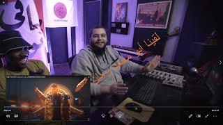 (Mohamad Ramadan Diss) الناصح و الأسمر - ردة فعل على ويجز دورك جاي مع مولوتوف