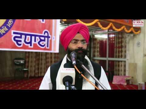Gurdwara SGSS Subhash Nagar | Harpreet Singh Makhu | 28th December | Part 1