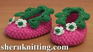 How to Crochet Raspberry Baby Booties Tutorial 83 Part 2 of 2