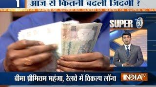Super 50 : NonStop News | 1st April, 2017 - India TV