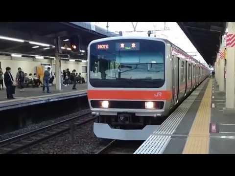 E231系0番台千ケヨMU12編成 JR京葉線各駅停車東京行き 市川塩浜駅発車