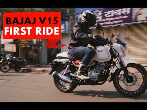 Bajaj V15 : First Ride : PowerDrift