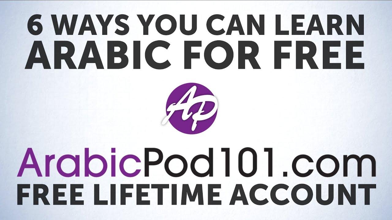 Best Program to Learn Arabic (Top 3) - Live Fluent