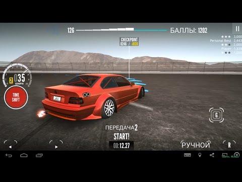 drift игры 2