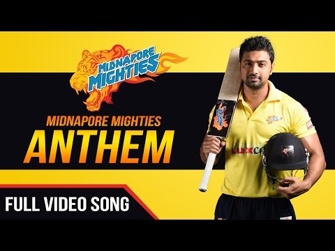 Midnapore Mighties Anthem | Full Video...