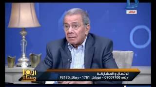 العاشرة مساء|خلاف بين السفير معصوم مرزوق والنائب فايز ابو خضرة حول مظاهرات 25 أبريل