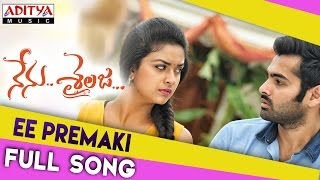 Ee Premaki Full Song || Nenu Sailaja Songs || Ram, Keerthy Suresh, Devi Sri Prasad