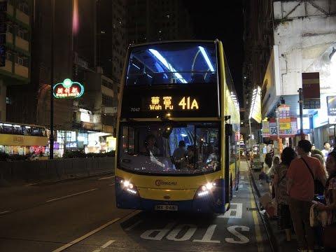 Hong Kong Bus CTB #7047 @ 41A 城巴 Alexander Dennis Enviro400 北角碼頭 -  華富中