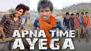 apna time aayega prince kumar comedy vigo video prince comedy prikisu part 139