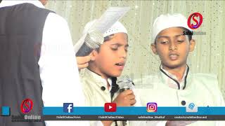 Kuch kufr ne fitne phelaye kuch zulm ne sholay bhadkaye | One of the best naat | Shawoor & team