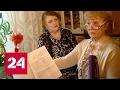Профессиональные соседи выживают пенсионерку из ее квартиры