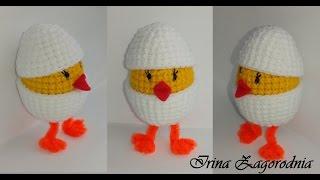 Цыпленок Комо крючком- мастер класс.Вязание крючком Crochet: Простое яйцо