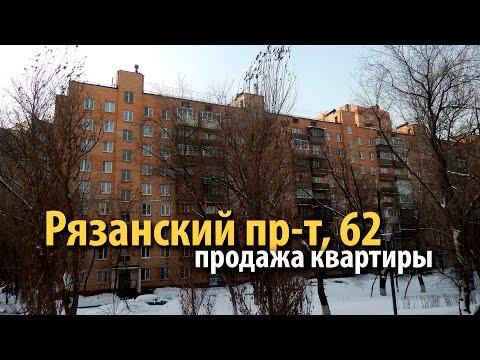 Купить квартиру в Подмосковье, продажа вторичных квартир