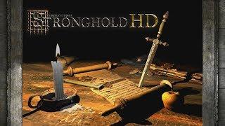 Stronghold Hd ► СТРИМ ТИПАСУБДАЙ