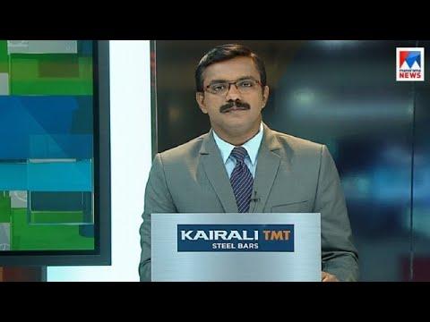 എട്ടു മണി വാർത്ത | 8 A M News | News Anchor - Priji Joseph | October 29, 2018