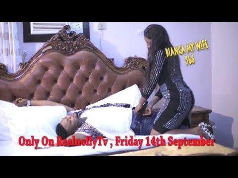 BIANCA MY WIFE 5&6  TRAILER  2018 LATEST NIGERIAN NOLLYWOOD MOVIES