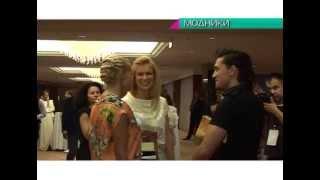 FASHION PEOPLE AWARDS 2013!!! ВСЕ ЗВЕЗДЫ СОБРАЛИСЬ!!! Сергей Гладун Телеканал Ю