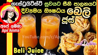 Super Healthy Belli Juice Recipe