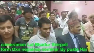 a real Best movtivation By Pusta Chamling Rai Dxn e-Business Seminar Nepali