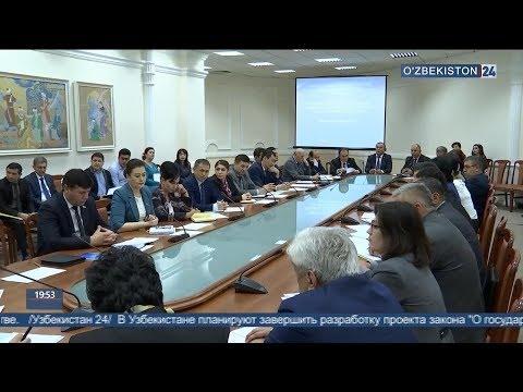 Заседание Комитета по здравоохранению