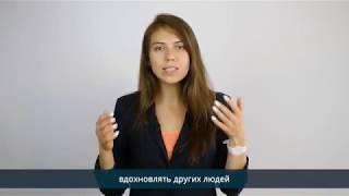 Вакансия Карьерный консультант. Минаева Татьяна