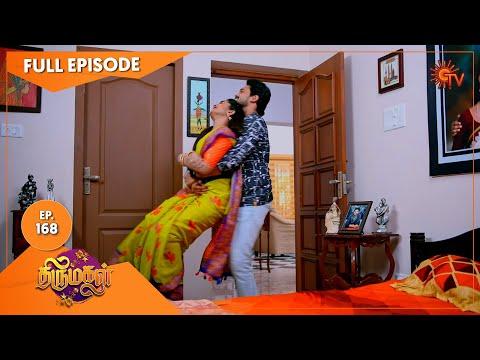 Thirumagal - Ep 168 | 14 May 2021 | Sun TV Serial | Tamil Serial
