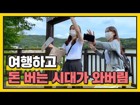 인싸이드 금정 9월 Thumbnail