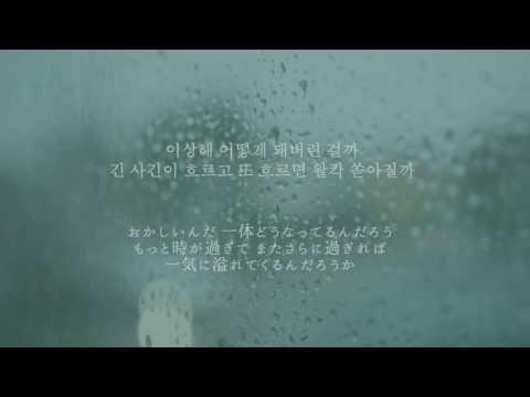 Download musik [日本語字幕] SE7EN - 괜찮은건지 (Am I alright) Mp3 terbaik