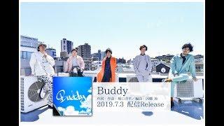 wacci 『Buddy』レコーディングドキュメンタリー