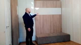 Мебель трансформер.+ 3м2.Шкаф кровать диван.Киев.(, 2016-02-13T20:22:17.000Z)