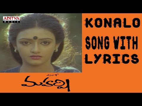 Maharshi Full Songs With Lyrics - Konalo Songs - Ilayaraja, Maharshi Raghava, Nishanti