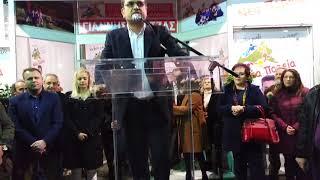 Ομιλία υποψηφίου Δημάρχου Γιάννη Λέντζα (Ι) 27 Φεβρουαρίου 2019