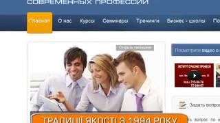 видео Курсы налогового учета Одесса