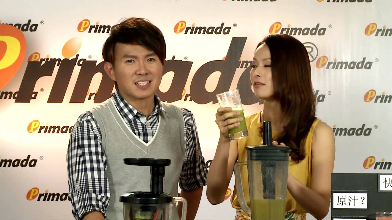 Primada Slow Juicer Demo : PRIMADA SLOW JUICER (PSJ-1) Demo By Mr. Gary. Full version. - YouTube