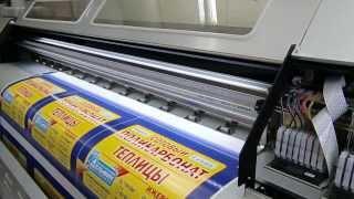 Интерьерная печать(Печать с высоким разрешением на баннерах и пленках., 2013-09-16T06:12:21.000Z)
