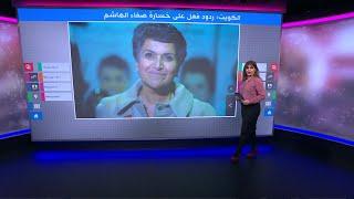 صفاء الهاشم توكل محامين لرصد الإساءات تجاهها بعد خسارتها في انتخابات مجلس الأمة في الكويت