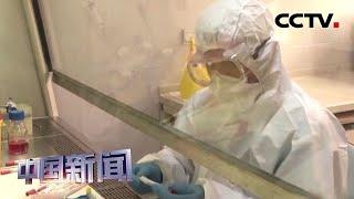 [中国新闻] 古特雷斯:国际社会需付出最大努力方可战胜疫情 | 新冠肺炎疫情报道