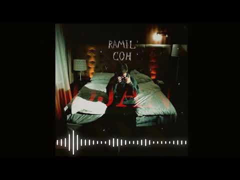 Сон - Ramil' (премьера трека 2021 - #текстпесни #сон #Ramil')