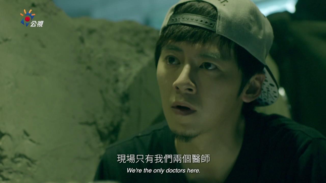 2017臺北電影節 |特別放映|麻醉風暴2:第一集特別版 Wake Up S2 Ep1 - Special Edition - YouTube