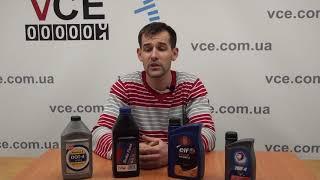 Как часто менять тормозную жидкость и в чем ее отличие?