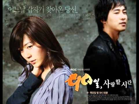 90 days time to love OST - main title ( Blue Waltz )