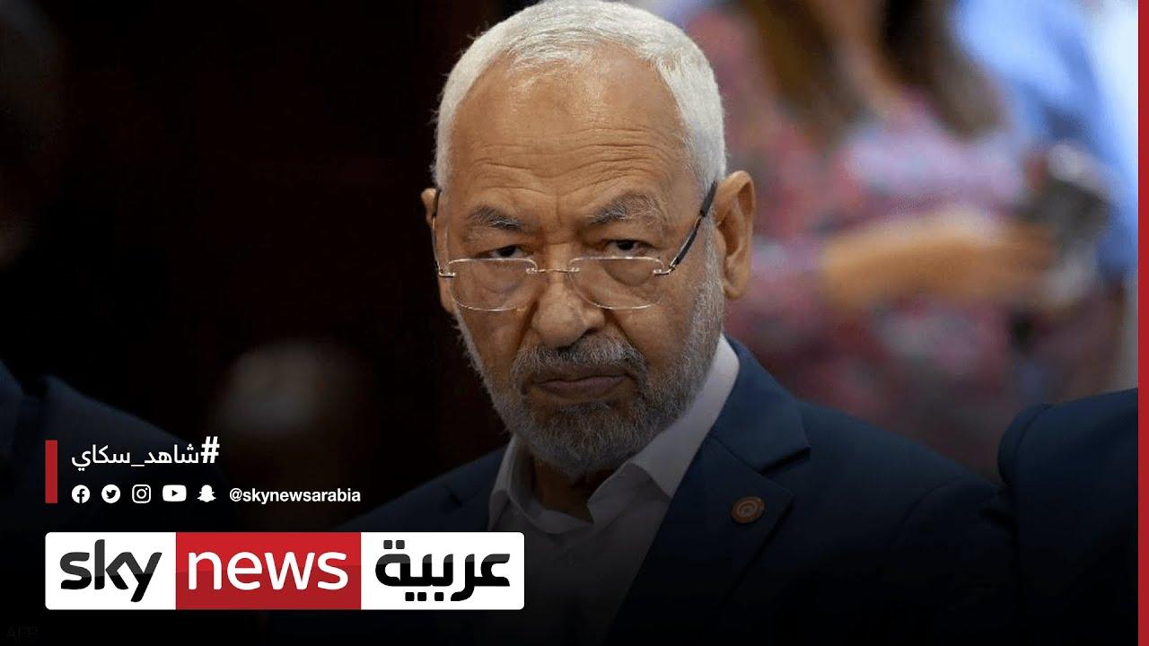 #تونس .. محاولات عدة جرت لعزل رئيس مجلس النواب المجمد