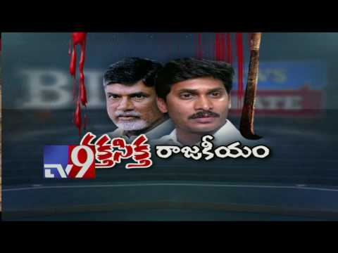 Kurnool SP Ravikrishna on Narayana Reddy murder - TV9