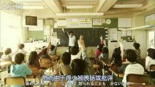 プロポーズ兄弟〜生まれ順別 山田二郎 小池徹平 小池徹平 動画 23