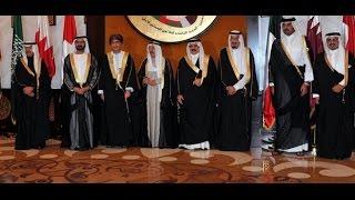 قمة جدة: إنشاء هيئة اقتصادية لتحقيق التكامل بين دول الخليج