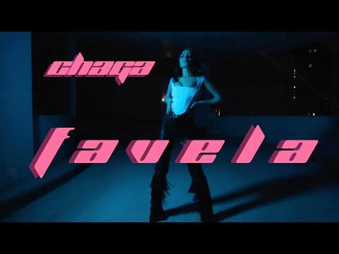 Смотреть клип Элина Чага - Favela