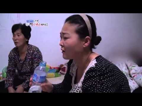 특별취재 탈북, Channela A Speical Report: The Defectors from North Korea #1-10