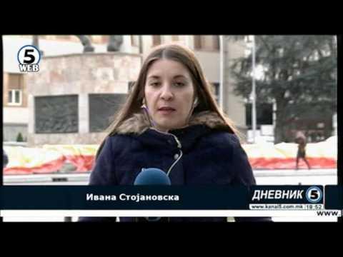 За заедничка Македонија: Петок е денот !