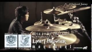Clockwork Journey/LIGHT BRINGER
